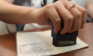 Можно ли без паспорта выписать человека