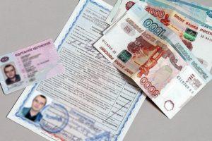 Сколько стоит восстановить права водительские права