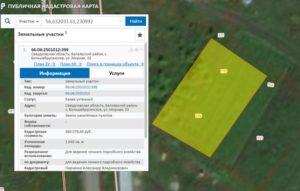 Виды земельных участков для ведения лпх