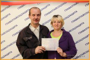 Жил сертификаты на 2019 для чернобыльцев в брянской области