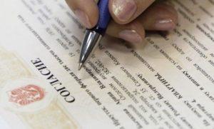 Продажа квартиры в браке без согласия супруга