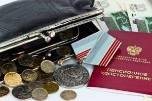 Что полагается ветерану труда на пенсии в удмуртии