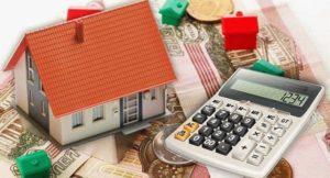 Является ли собственностью квартира в ипотеке