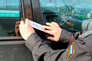 Арест авто судебными приставами за задолженность