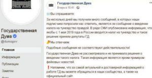 Статья за тунеядство в россии в 2019