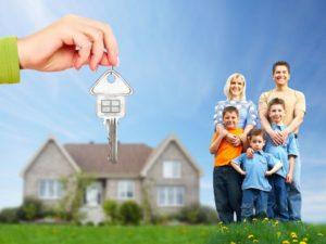 Гранты для многодетных семей