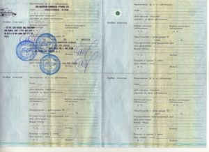 Какие документы продавец должен передать покупателю автомобиля