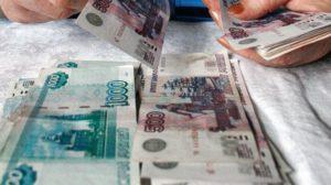Мрот и прожиточный минимум в 2019 москва