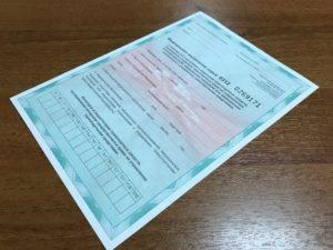 Порядок получения медсправки для замены водительского