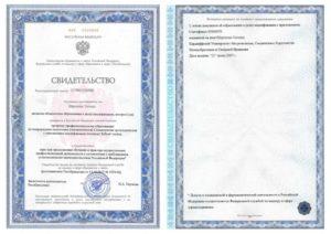 Процедура признания иностранного диплома в рф