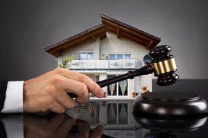 Недвижимость выставленная на торги судебными приставами
