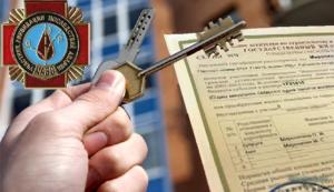 Улучшение жилищных условий детям чернобыльцев