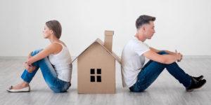 Ипотека до брака при разводе делится