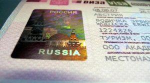 Сколько стоит российская виза для европейцев