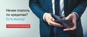 2019 год если больше платить нечем по кредиту имущества нет приставы закроют дело?