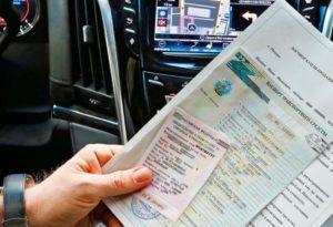 Машина в утиле как восстановить документы