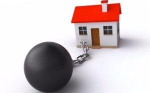 Двойное обременение на квартиру при ипотеке