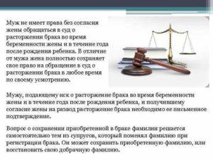 Какие права у гражданской жены при разводе с гражданским мужем