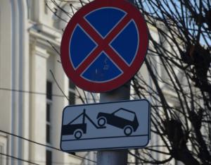 Можно ли под знаком стоянка запрещена остановиться