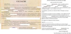 Перевод разрешения на выезд ребенка за границу на английский