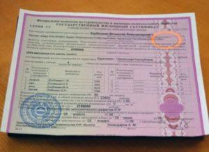 Жилищный сертификат чернобыльцам — как получить чернобыльский сертификат?в 2019 году в городе новозыбкове брянской области в зоне с правом на отселение