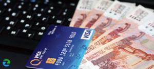 Кредит на фирму с нулевым балансом