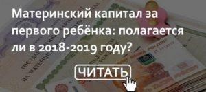 Федерапльный закон на получение 100000 рублей за рождение 3 ребенка в
