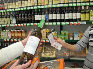 С каких лет можно продавать алкоголь