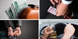 Повторное лишение прав за пьянку наказание 2019