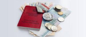 Администрация приморского края льготы ветеранам труда федерального значения