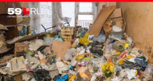 Выселение аварийного жилья на 2019 г сызрань