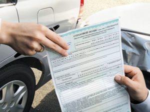 Как внести человека в страховку на машину