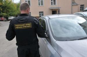 Имеют ли право судебные приставы арестовывать автомобиль
