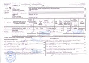 Нужно ли подписывать счет фактуру покупателю