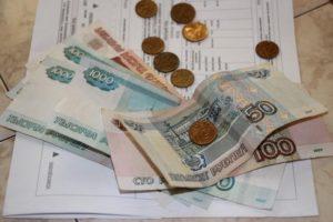 Субсидия на жкх кому положена 2019 году в кбр многодетным семьям в