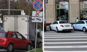 Штраф за парковку на юр лицо