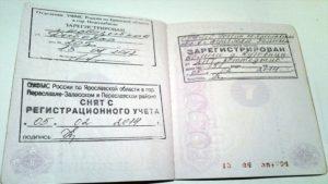 Дает ли право регистрация на проживание