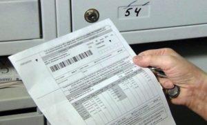 Как не платить коммунальные платежи законно