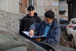 Торги арестованного судебными приставами имущества должников