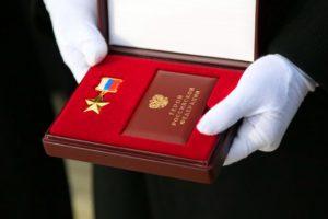 Гособеспечение героев россии