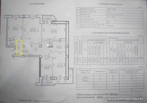 Нужно ли обновлять техпаспорт при продаже квартиры