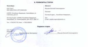 Ип без печати как подписывать документы