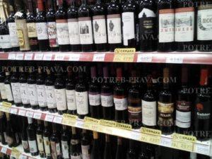 Со скольки утра продают алкоголь в россии
