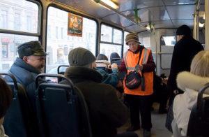 Как получить льготу военному пенсионеру на проезд в общественном транспорте