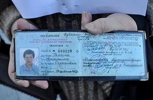 Вышел ли закон о прописке в чернобыльской зоне