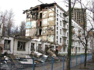 Дата постройки дома по адресу в москве