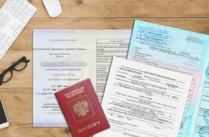 Какие нужны документы для экзамена в гаи