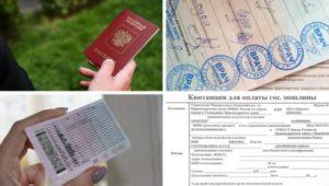 Управление тс с просроченным водительским удостоверением