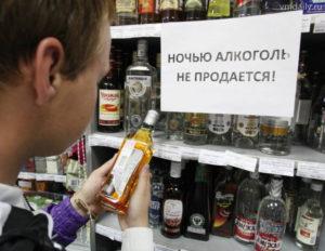 Со скольки продают водку в россии