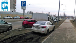 Машина припаркована на газоне куда звонить